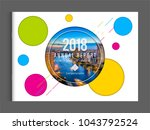 corporate business cover design ... | Shutterstock .eps vector #1043792524