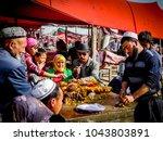 Kashgar  China   Oct 2011  A...