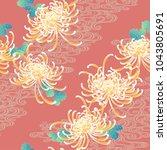 japanese style chrysanthemum... | Shutterstock .eps vector #1043805691