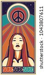 hippie life poster retro style | Shutterstock .eps vector #1043807611