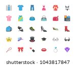 fashion  menswear  womenswear ... | Shutterstock .eps vector #1043817847