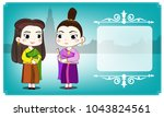 beautiful thai woman cartoon in ... | Shutterstock .eps vector #1043824561