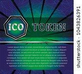 ico and token conceptual design ... | Shutterstock .eps vector #1043826391