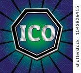 ico and token conceptual design ... | Shutterstock .eps vector #1043826415