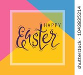 happy easter greeting card with ... | Shutterstock .eps vector #1043835214