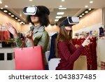 two women in modern virtual...   Shutterstock . vector #1043837485
