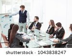 business team discussing the... | Shutterstock . vector #1043838247