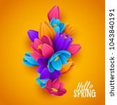 colorful spring background with ... | Shutterstock .eps vector #1043840191