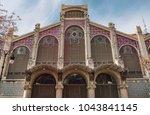 facade of the mercado central ... | Shutterstock . vector #1043841145