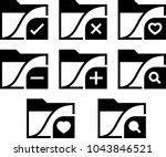 computer miscellaneous folder... | Shutterstock .eps vector #1043846521
