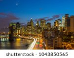 new york  ny  usa  august 25 ... | Shutterstock . vector #1043850565