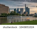 frankfurt germany   25 august... | Shutterstock . vector #1043851024
