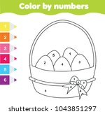 easter drawing game. color by... | Shutterstock .eps vector #1043851297
