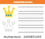 handwriting practice sheet.... | Shutterstock .eps vector #1043851345