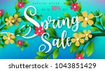 spring sale banner with green... | Shutterstock .eps vector #1043851429