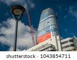 one blackfriars seen under... | Shutterstock . vector #1043854711