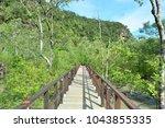 bako national park  malaysia  ... | Shutterstock . vector #1043855335