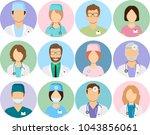 doctors and nurses profile... | Shutterstock .eps vector #1043856061
