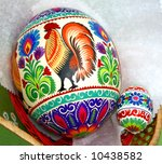 Ostrich Egg And Hen Egg. The...