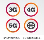 mobile telecommunications icons.... | Shutterstock .eps vector #1043858311