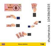set of thai baht banknote....   Shutterstock .eps vector #1043865835