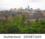 rwanda rural   city views      | Shutterstock . vector #1043871634