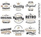 vintage retro vector logo for...   Shutterstock .eps vector #1043875717