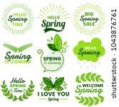 spring retro vintage vector... | Shutterstock .eps vector #1043876761