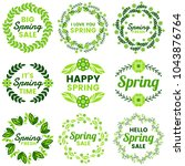 spring retro vintage vector... | Shutterstock .eps vector #1043876764
