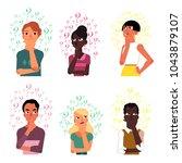 set of people  men and women ... | Shutterstock .eps vector #1043879107