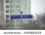 russia  moscow  street  ...   Shutterstock . vector #1043882629