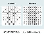 vector sudoku with answer 129.... | Shutterstock .eps vector #1043888671