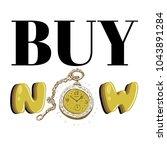 buy now  vector illustration.   Shutterstock .eps vector #1043891284