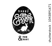label easter egg with... | Shutterstock .eps vector #1043891671
