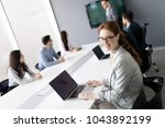business people conference in... | Shutterstock . vector #1043892199
