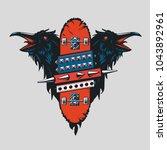 skateboard vintage poster.... | Shutterstock .eps vector #1043892961