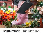 florist counts and records... | Shutterstock . vector #1043894464