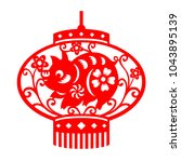 red paper cut pig zodiac and... | Shutterstock .eps vector #1043895139
