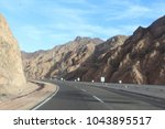road in the mountains of dahab. ... | Shutterstock . vector #1043895517