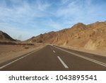 road in the mountains of dahab. ... | Shutterstock . vector #1043895541