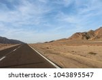 road in the mountains of dahab. ... | Shutterstock . vector #1043895547