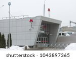 russia  moscow  shmitovskiy...   Shutterstock . vector #1043897365