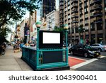 new york city subway entrance... | Shutterstock . vector #1043900401