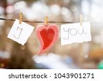 i love you background. heart... | Shutterstock . vector #1043901271