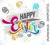 happy easter. easter bunny... | Shutterstock .eps vector #1043910721