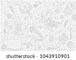 russia 2018 world cup white... | Shutterstock .eps vector #1043910901