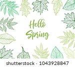 hand drawn vector illustration. ... | Shutterstock .eps vector #1043928847