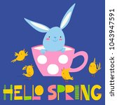 cute vector card with easter... | Shutterstock .eps vector #1043947591