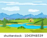 kazakhstan countryside  farm ... | Shutterstock .eps vector #1043948539