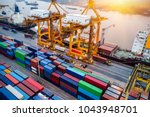 logistics and transportation of ... | Shutterstock . vector #1043948701